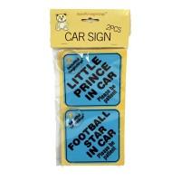 Beautiful Beginnings Assorted Boys Car Signs